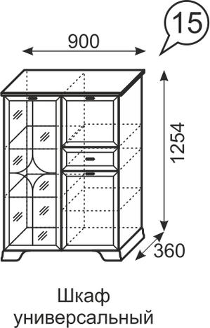 Шкаф универсальный Венеция 15 бодега
